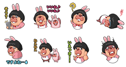 LINE PokoPoko | 4489 Line Sticker GIF & PNG Pack: Animated & Transparent No Background | WhatsApp Sticker