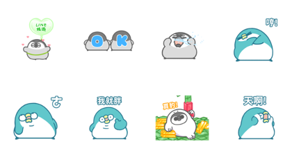 LINE Travel × GG | 17421 Line Sticker GIF & PNG Pack: Animated & Transparent No Background | WhatsApp Sticker