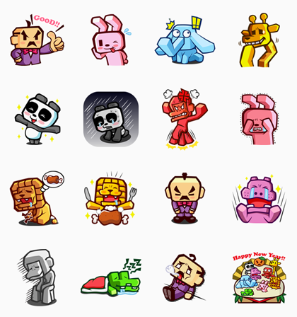 LINE ZOOKEEPER Line Sticker GIF & PNG Pack: Animated & Transparent No Background | WhatsApp Sticker