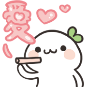 Lailai & Chichi Heartfelt Stickers Sticker for LINE & WhatsApp | ZIP: GIF & PNG