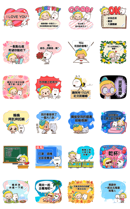 Lemon & Sugar Heartfelt Message Sticker Line Sticker GIF & PNG Pack: Animated & Transparent No Background | WhatsApp Sticker