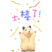 Life of Hamster Sukeroku Sticker for LINE & WhatsApp | ZIP: GIF & PNG