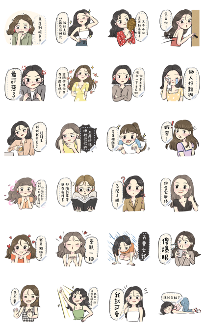 Life of sassy girls Heartfelt Stickers Line Sticker GIF & PNG Pack: Animated & Transparent No Background | WhatsApp Sticker
