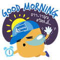 Little Soy Sticker for LINE & WhatsApp | ZIP: GIF & PNG