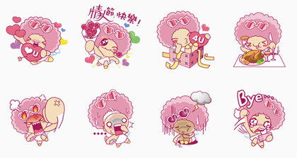 Lover Bowbow  (Lover Edition) Line Sticker GIF & PNG Pack: Animated & Transparent No Background   WhatsApp Sticker