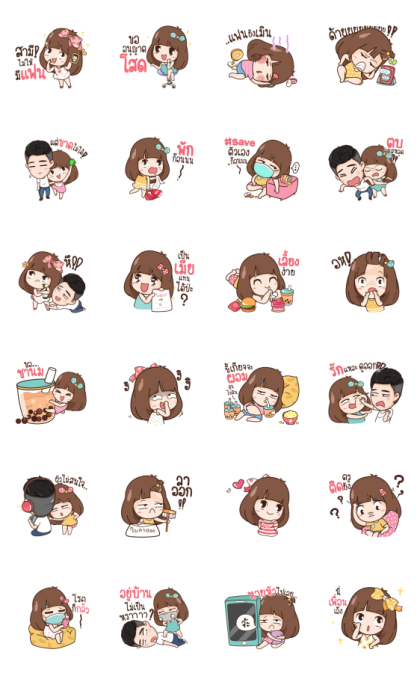 MILIN: Here Is Wife 6 Line Sticker GIF & PNG Pack: Animated & Transparent No Background   WhatsApp Sticker