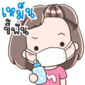 Megyo Drama Sticker for LINE & WhatsApp | ZIP: GIF & PNG