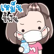 Megyo Drama Sticker for LINE & WhatsApp | ZIP: GIF & PNG