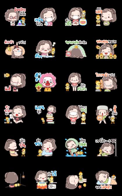 Megyo Drama Line Sticker GIF & PNG Pack: Animated & Transparent No Background | WhatsApp Sticker