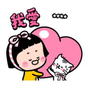 MiM Custom Stickers Sticker for LINE & WhatsApp | ZIP: GIF & PNG