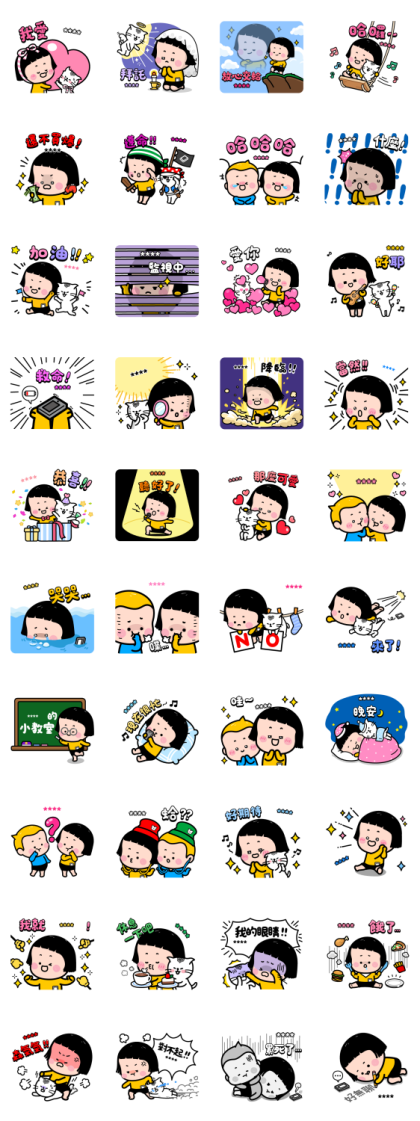 MiM Custom Stickers Line Sticker GIF & PNG Pack: Animated & Transparent No Background | WhatsApp Sticker