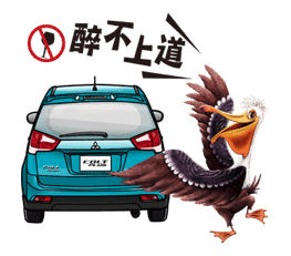 Mitsubishi All New Colt Plus Sticker for LINE & WhatsApp | ZIP: GIF & PNG