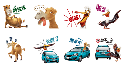 Mitsubishi All New Colt Plus Line Sticker GIF & PNG Pack: Animated & Transparent No Background | WhatsApp Sticker