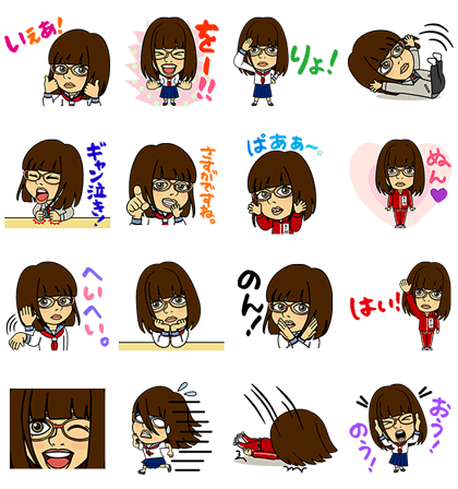 """""""Monitoring""""MCKibe Line Sticker GIF & PNG Pack: Animated & Transparent No Background   WhatsApp Sticker"""