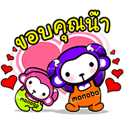 Monobo & Monokids Sticker for LINE & WhatsApp | ZIP: GIF & PNG