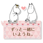 Moomin Message Stickers Sticker for LINE & WhatsApp | ZIP: GIF & PNG