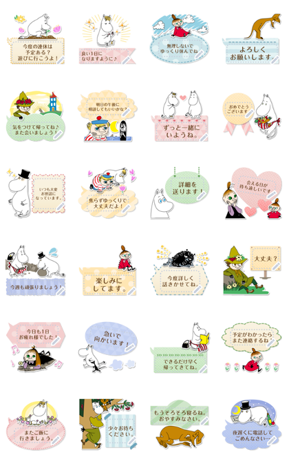 Moomin Message Stickers Line Sticker GIF & PNG Pack: Animated & Transparent No Background | WhatsApp Sticker