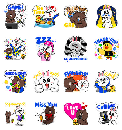 Moving Myanmar Forward Line Sticker GIF & PNG Pack: Animated & Transparent No Background | WhatsApp Sticker