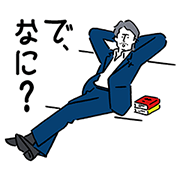 New PRIUS Stickers: Fukuyama & Oizumi Sticker for LINE & WhatsApp | ZIP: GIF & PNG