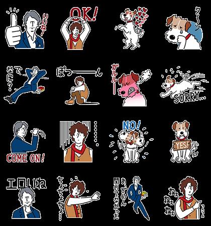 New PRIUS Stickers: Fukuyama & Oizumi Line Sticker GIF & PNG Pack: Animated & Transparent No Background | WhatsApp Sticker
