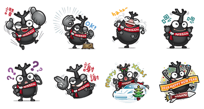 Nissan Beetle Holiday Special Line Sticker GIF & PNG Pack: Animated & Transparent No Background | WhatsApp Sticker