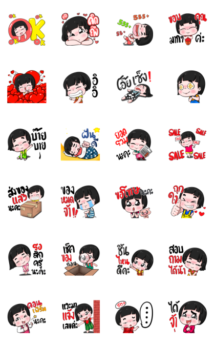 Nong Kawhom A Merchant Line Sticker GIF & PNG Pack: Animated & Transparent No Background | WhatsApp Sticker