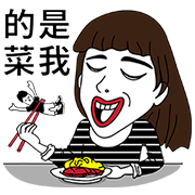 OGirl'sYoungHunk Era Sticker for LINE & WhatsApp | ZIP: GIF & PNG