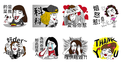 OGirl'sYoungHunk Era Line Sticker GIF & PNG Pack: Animated & Transparent No Background | WhatsApp Sticker