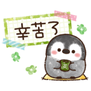 Pastel Penguin: Honorific Sticker for LINE & WhatsApp | ZIP: GIF & PNG