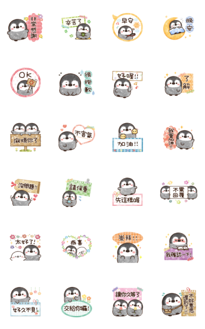 Pastel Penguin: Honorific Line Sticker GIF & PNG Pack: Animated & Transparent No Background | WhatsApp Sticker