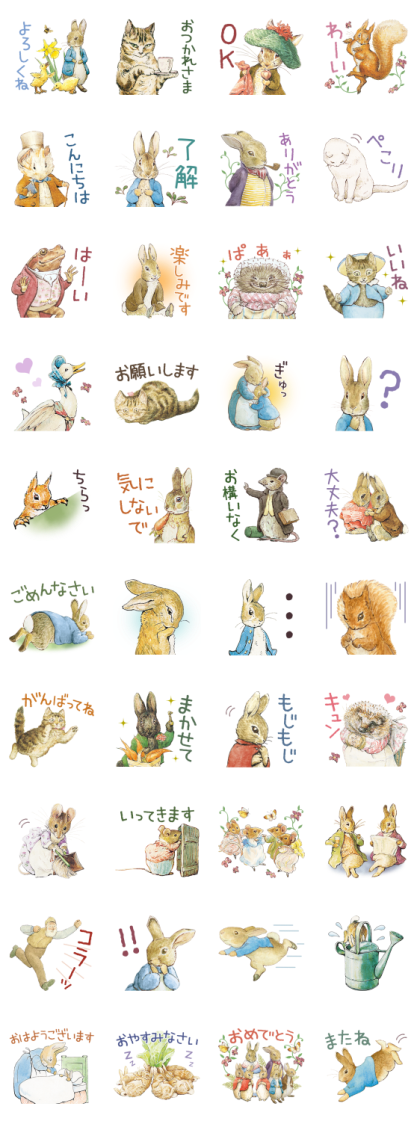 Peter Rabbit Line Sticker GIF & PNG Pack: Animated & Transparent No Background | WhatsApp Sticker