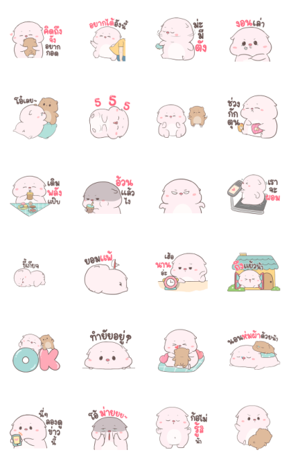Pinky Pig Animated by Auongrom Line Sticker GIF & PNG Pack: Animated & Transparent No Background | WhatsApp Sticker