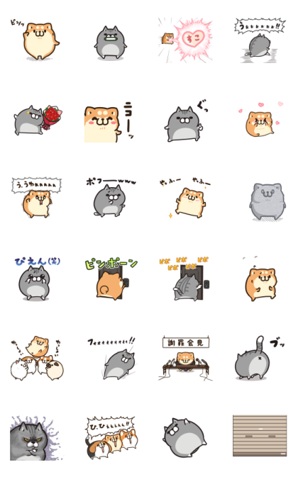 Plump Dog & Plump Cat Animated 2 Line Sticker GIF & PNG Pack: Animated & Transparent No Background | WhatsApp Sticker