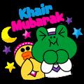 Ramadhan Mubarak Sticker for LINE & WhatsApp | ZIP: GIF & PNG