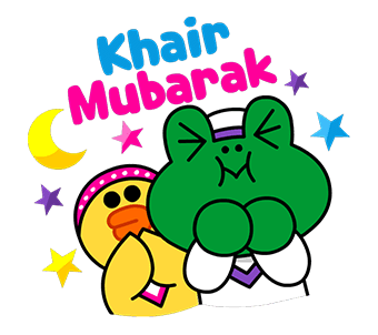 Ramadhan Mubarak Sticker for LINE & WhatsApp | ZIP: GIF & PNG