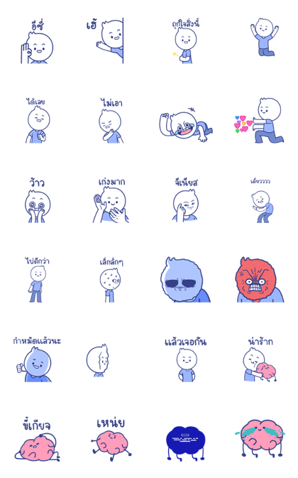 RealPeach & Brain: Animated 1 Line Sticker GIF & PNG Pack: Animated & Transparent No Background | WhatsApp Sticker