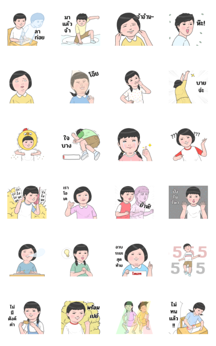 Record of life: Animated Line Sticker GIF & PNG Pack: Animated & Transparent No Background | WhatsApp Sticker