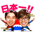 Rediscover Japan Project Sticker for LINE & WhatsApp | ZIP: GIF & PNG