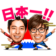 RediscoverJapanProject Sticker for LINE & WhatsApp | ZIP: GIF & PNG