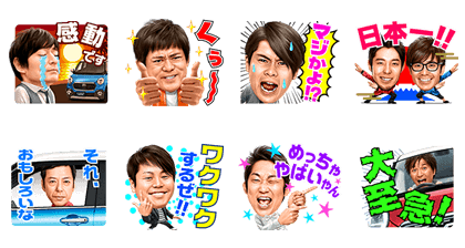 Rediscover Japan Project Line Sticker GIF & PNG Pack: Animated & Transparent No Background | WhatsApp Sticker