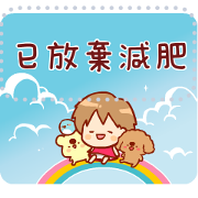 SANA 15 (Message Stickers) Sticker for LINE & WhatsApp | ZIP: GIF & PNG