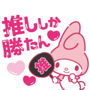 SANRIO CHARACTERS (Bias Booster) Sticker for LINE & WhatsApp | ZIP: GIF & PNG
