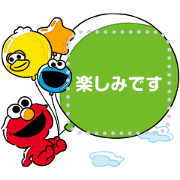 SESAME STREET Message Stickers Sticker for LINE & WhatsApp | ZIP: GIF & PNG