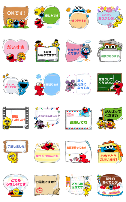 SESAME STREET Message Stickers Line Sticker GIF & PNG Pack: Animated & Transparent No Background | WhatsApp Sticker