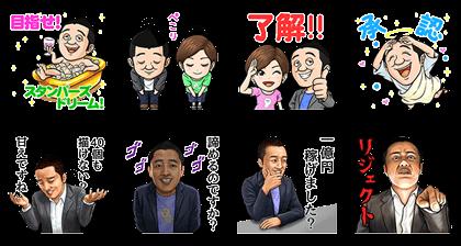 Sekai no Watanabe Line Sticker GIF & PNG Pack: Animated & Transparent No Background | WhatsApp Sticker