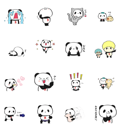 Shopping Panda | 17120 Line Sticker GIF & PNG Pack: Animated & Transparent No Background | WhatsApp Sticker
