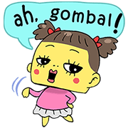 Si Onjal: The Street Doll Sticker for LINE & WhatsApp | ZIP: GIF & PNG