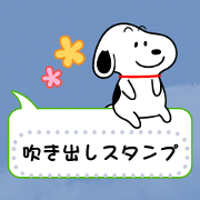 Snoopy Speech Balloon Stickers Sticker for LINE & WhatsApp | ZIP: GIF & PNG