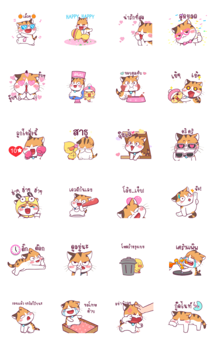 Soidow Cat Animated Line Sticker GIF & PNG Pack: Animated & Transparent No Background | WhatsApp Sticker