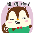 Squly & Friends: Cantonese Slang Sticker for LINE & WhatsApp | ZIP: GIF & PNG